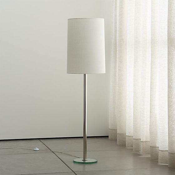 magnum-floor-lamp
