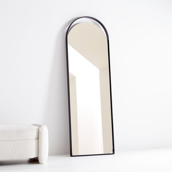 Espejo-de-Piso-Aosta-Negro-192-x-64-cm