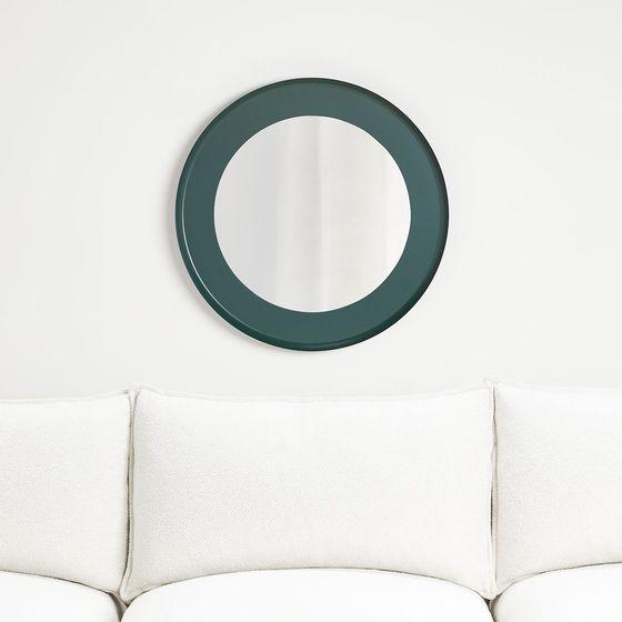 Espejo-de-Pared-Halles-Verde-en-Hierro-61-cm